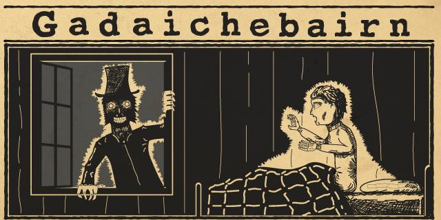 gadaichebairn